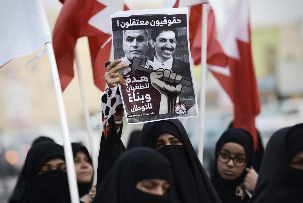 Mótmælisgonga til frama fyri mannarættindaverjan Nabeel Rajab. Photo: Mohammed Al-Shaikh/AFP/Getty Images.